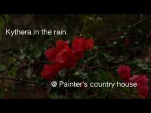 Embedded thumbnail for Kythera in the rain